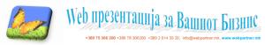 webpartner_vasa_web_prezentacija